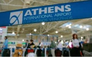 traditional-music-and-dances-at-athens-airport