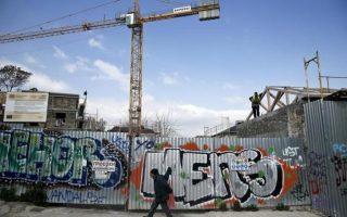 greek-economy-shrank-0-3-percent-last-year-but-expanded-toward-end