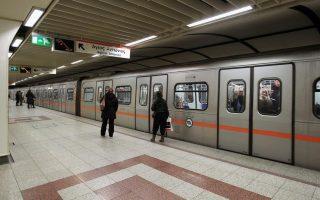 athens-metro-station-vandalism-a-growing-concern
