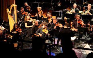 city-of-athens-symphonic-athens-november-13