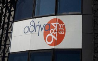 athens-municipal-radio-station-to-broadcast-covid-19-info-in-12-languages