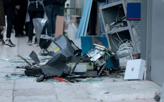 atm-at-piraeus-technical-college-blown-up