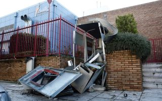 robbers-flee-with-cash-after-blowing-up-maroussi-atm