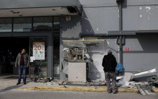 supermarket-atm-blown-up-in-east-attica