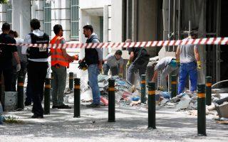 anti-establishment-group-claims-ministry-bank-attacks