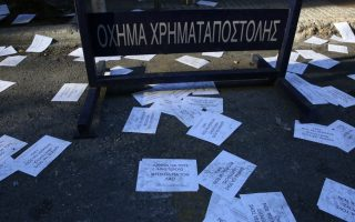 anarchists-detained-after-barging-into-attica-bank