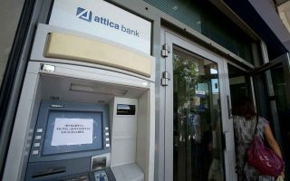 efka-ponders-participation-in-attica-bank-share-capital-increase