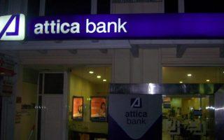 attica-bank-may-sell-bond-to-plug-shortfall