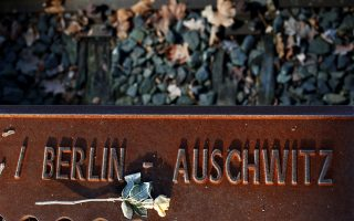 remembering-those-who-were-slaughtered-at-auschwitz