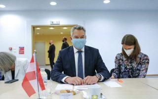 chrysochoidis-meets-austrian-interior-minister