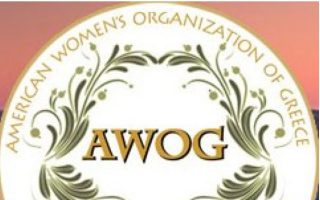 awog-bazaar-athens-november-30