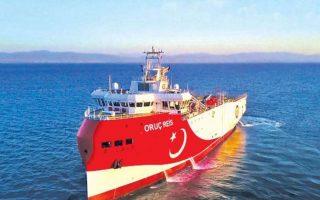 turkish-research-vessel-oruc-reis-enters-greek-continental-shelf-says-news-agency