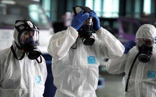 cyprus-medical-association-criticizes-authorities-on-handling-of-suspected-coronavirus-cases