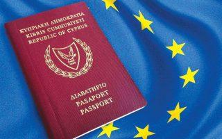 cyprus-amp-8217-plan-to-strip-citizenship-stalls-in-legal-vacuum