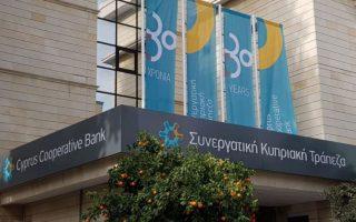 cyprus-amp-8217-top-lawyer-seeks-criminal-probe-in-bank-amp-8217-s-demise