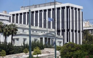 greece-expresses-condolences-over-deadly-avalanche-in-turkey