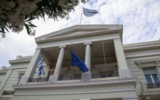 greece-to-expel-libyan-ambassador-over-maritime-border-mou