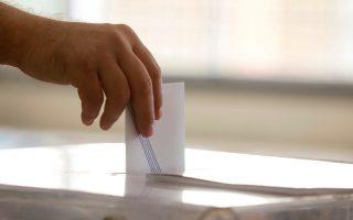 outis-at-the-ballot-box