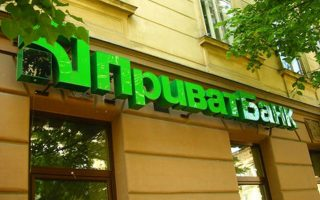ukraine-amp-8217-s-privatbank-issues-5-5-billion-claim-in-cyprus-against-ex-owners