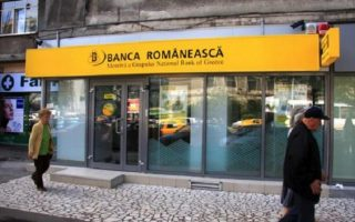 sale-of-nbg-s-romanian-subsidiary-is-rejected
