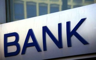 greek-banks-future-appears-bright-reports-claim