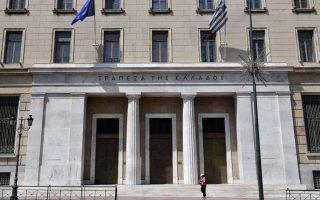 waiver-for-greek-bonds-on-ecb-amp-8217-s-agenda-greek-central-bank-deputy-says