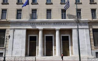bank-of-greece-cuts-economy-growth-forecast-for-this-year