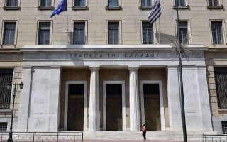 loans-serviced-by-firms-up-by-2-9-billion-euros-in-q1
