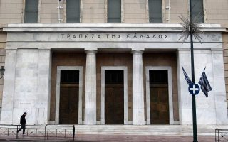 greek-bank-deposits-rise-in-august-for-seventh-month-in-a-row