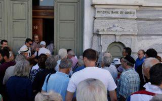 greek-banks-reopen-as-tsipras-eyes-return-to-normal