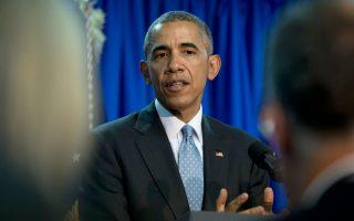 greek-nihilist-group-urges-attacks-to-sabotage-obama-visit