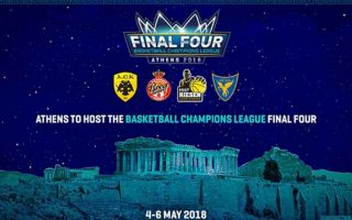 sports-digest-aek-to-host-basketball-champions-league-final-four0