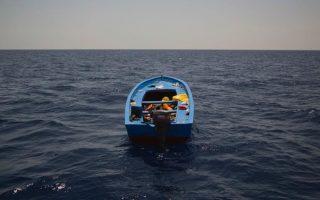 boat-capsizes-off-turkey-s-aegean-coast-5-migrants-killed