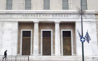 central-bank-to-present-bad-loans-scheme-on-thursday