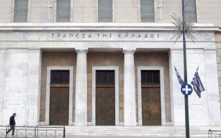 ecb-lowers-emergency-funding-cap-for-greek-banks-to-5-2-bln-euros