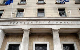 greek-credit-contracts-1-6-pct-year-on-year-in-may-central-bank-says