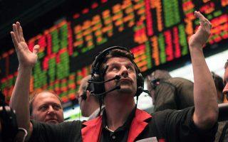 bond-yields-keep-falling