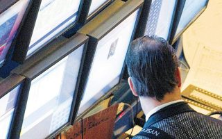 greece-opens-books-for-10-yr-bond-reopening