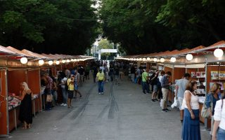 russia-refugees-at-focus-of-thessaloniki-international-book-fair