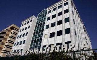 big-stock-investors-establish-greek-foothold-in-patient-bet