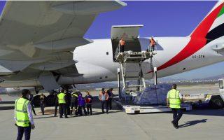 britain-delivers-humanitarian-aid