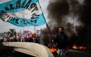 syriza-condemns-anti-democratic-intervention-in-venezuela