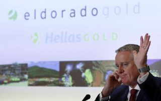 eldorado-to-freeze-investments-in-greece-amp-8217-s-skouries-project