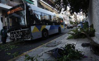 senior-injured-by-driverless-bus-in-piraeus