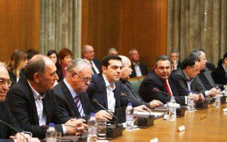 multi-bill-fyrom-talks-on-agenda-in-cabinet-meeting