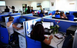 minimum-salary-may-depend-on-experience