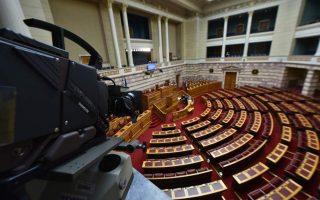 house-reveals-politicians-amp-8217-incomes