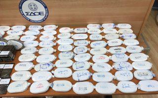 authorities-seize-1-2-tonnes-of-cannabis-in-piraeus