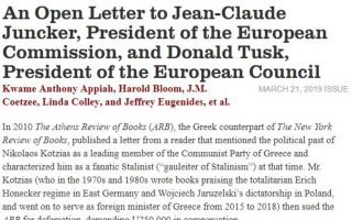 scholars-seek-eu-action-over-kotzias-amp-8216-persecution-amp-8217-of-athens-review-of-books