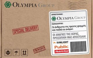 olympia-group-donates-medical-tech-equipment-to-fight-covid-19
